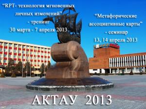 RPT-v-Aktau