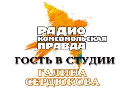 radio_kp